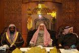 مفتي #المملكة يستقبل المشاركين في جائزة الملك سلمان المحلية 21 لتلاوة القرآن