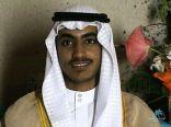 """المملكة تُسقط الجنسية عن """"حمزة بن لادن"""""""