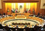 الجامعة العربية: عودة سوريا غير مدرج على جدول أعمال قمة تونس