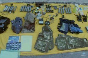 رئاسة أمن الدولة تعلن التفاصيل الكاملة لعملية «الزلفي» الإرهابية