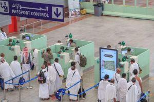 #المملكة ترحِّب بدخول المعتمرين القطريين دون التسجيل إلكترونيًا