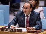 الكويت تجدّد إدانة الأعمال الإجرامية بالخليج العربي وتطالب بالتحقيق