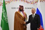 """""""بوتين"""" زيارتي للسعودية في الخريف المُقبل"""