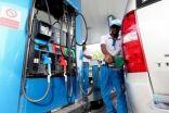 #الإمارات تعلن رفع أسعار الوقود