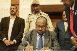 #السودان : التوقيع رسمياً على وثيقة الإعلان الدستوري