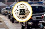 #شرطة_الرياض : الإطاحة بثلاثة متهمين بجرائم تزوير وتزييف