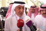 """""""الفيصل"""" يدعو الإعلام لتحري الدقة وانتظار نتيجة التحقيقات في """"حريق قطار الحرمين"""""""