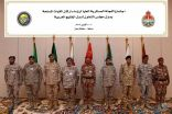 قادة أركان التعاون الخليجي يبحثون تدعيم خطوات التعاون العسكري
