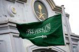 القنصلية السعودية في هونج كونج تحذر السعوديين من «تشم شا تشوي»