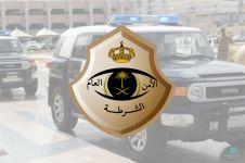 #شرطة_الرياض تطيح بمحتال امتهن النصب على العاملين بمحلات بيع الذهب والمجوهرات