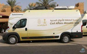 الوحدة المتنقلة للأحوال المدنية تقدم خدماتها بالشرقية