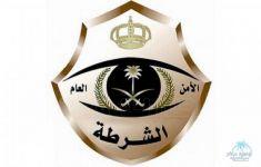 شرطة الرياض تحيل ملف لاعب نادٍ عاصمي للنيابة العامة
