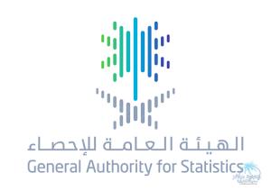 """""""الإحصاء"""": 88% من السعوديين يستخدمون الإنترنت و96% يستخدمون الهاتف المتنقل"""