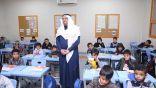 وزير التعليم يتفقد بداية انطلاق الفصل الدراسي الثاني في #الرياض