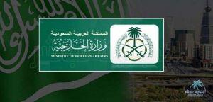 """""""الخارجية"""": تعليق الدخول إلى السعودية للعمرة وزيارة المسجد النبوي مؤقتًا"""
