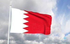 البحرين تُطالب السلطات القطرية بوقف التدخل في ترتيبات إجلاء مواطنيها