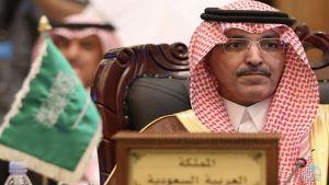 وزير المالية يعلن آلية صرف تعويضات القطاع الخاص