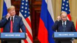 الرئيس الامريكي : قمة هلسنكي تؤكد أهمية الضغط على #إيران