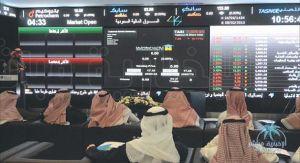 مؤشر سوق الأسهم السعودية يغلق مرتفعًا عند مستوى 8854.49 نقطة