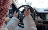 """""""تقرير"""" 69%من سائقي السيارات في #الممكلة يسخدمون الجوال أثناء القيادة"""
