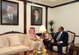 وزير الداخلية الأردني يلتقي السفير السعودي