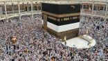وصول أكثر من مليوني حاج إلى #مكة_المكرمة