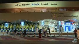 مصر والكويت وأفغاستان يدينون الهجوم الذي استهدف مطار أبها الدولي