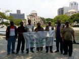 """"""" رسل السلام """" يشاركون في الاحتفاء بالذكرى السبعين للقنبلة الذرية على هيروشيما"""
