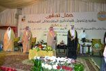 """بالصور .. الأمير  """"سعود بن نايف """" يدشن مشروع تحويل قنوات الري المفتوحة إلى مغلقة"""