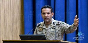 """""""بالفيديو"""" التحالف : تم إستخدام 18 طائرة مسيرة و7 صواريخ كروز في الهجوم على #أرامكو"""