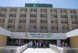 نقل 5 عيادات من مستشفى الملك فهد بالهفوف الى مبنى السكر
