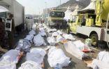 """المملكة تنفي وجود قبور جماعية لضحايا حادث """"منى"""""""