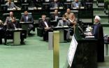 """البرلمان الإيراني يصادق على """"الاتفاق النووي"""""""