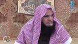 عضو مناصحة : الرجل كله عورة عدا الوجه والكفين