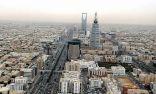 تراجع الصفقات العقارية في #المملكة بـ 25% في 10 أشهر