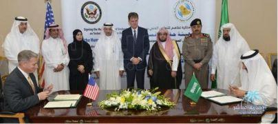 مذكرة تفاهم سعودية أمريكية لتعزيز التعاون الفني في مكافحة جرائم الإتجار بالأشخاص