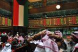 السوق السعودي يرتفع بأكثر من 100 نقطة وسط صعود جماعي للأسهم