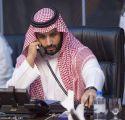ولي ولي العهد يعزي أسرة اللواء عبدالرحمن الشهراني
