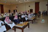 مدارس الكفاح الأهلية تستضيف الاجتماع السنوي لمعلمي التربية الإسلامية