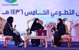 لجنة التنمية الإجتماعية بسنابس تنظم ندوة حوارية