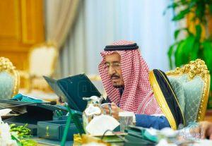 برئاسة الملك … #مجلس الوزراء يصدر قرارات مهمة في جلسة اليوم
