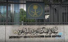 سفارة #المملكة في #تركيا تُصدر تنبيهاً عاجلا للسعوديين