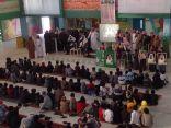 """برنامج """" وفاء وبيعة """" في مدرستي المراح وعبد الله بن المبارك"""