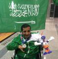 (   مهره ) تنير منزل البطل السعودي العالمي راضي الحارثي