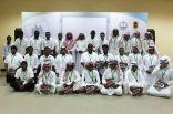 """اختتام دورة """" قوة التطوع """" في محافظة وادي الدواسر"""