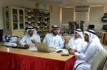 خطوة للتحول إلى المدرسة الرقمية خدمات قوقل التعليمية في الفيصلية الثانوية