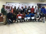 تعليم الاحساء ينفذ برنامج استراتيجية تطوير الرياضة المدرسية  لمعلمي الهجر