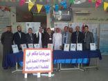 بالصور .. مساعد تعليم الاحساء يفتتح معرض اللغة العربية والعلوم