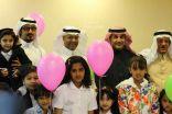 نائب وزير الصحة واطفال فريق ابتسامة امل يزورون مصابي الاعتداء الارهابي في الأحساء