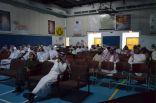 عقد اللقاء التربوي الثاني لقادة المدارس بثانوية الطحاوي